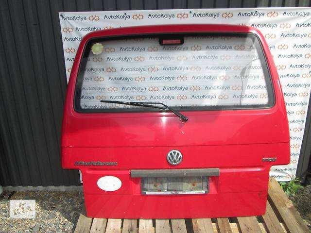 Дверь багажника транспортер т4 транспортер т4 2 4 радиатор